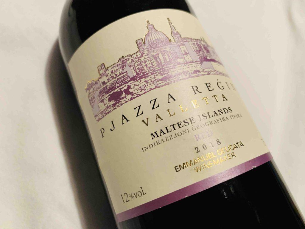 マルタ産ワイン